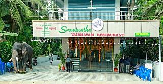 Swaminatha Vaibhavam