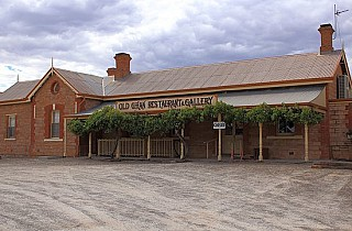 The Old Ghan Restaurant